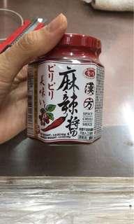 台灣麻辣醬/香辣肉碎醬