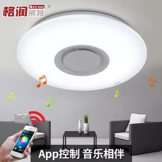 Bluetooth Smart LED Ceiling Light - 40/50cm