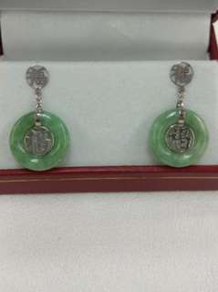 14K White Gold Burmese Jade Earrings