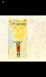 Sanrio 1998 絕版非常罕有 Pochacco 剪刀