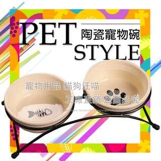 卡通寵物陶瓷碗 雙碗貓狗碗兩用碗 碗架 餐桌 狗碗 貓碗 貓咪碗架 狗碗架 狗餐桌 貓餐桌 增高架 碗 寵物碗 增高碗