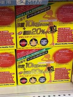 日本燒脂健康減肥丸 極速消脂