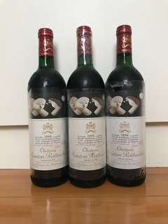法國紅酒 Château Mouton Rothschild 1986 75cl