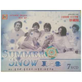 Japanese Drama - Summer Snow