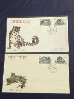 China Stamp- 1990 T153 A/B FDC