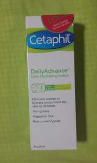 (NEW) Cetaphil Daily Advance Ultra Hydrating Lotion, 85g