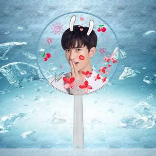 Hu Yi Tian and Yang Yang Transparent Fan