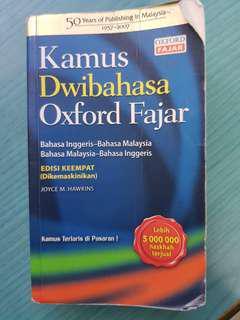 Oxford English-Malay / Malay-English dictionary