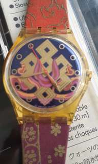 swatch - frabric top ,leather base strap