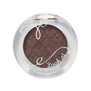 Etude House Look at My Eyes BR403