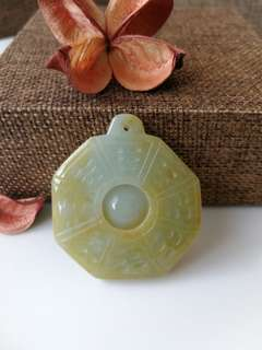 $28 Fixed Sales Type A Natural Jadeite Jade Ba Gua Pendant
