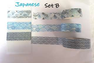 Japanese themed washi samples Set B