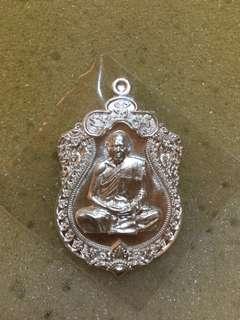 LP Sin Wat Lahanyai 2560 Sema silver