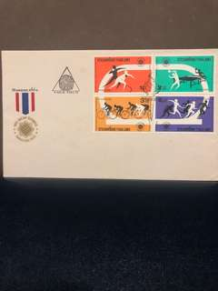 Clearing Stocks: Thailand 1975 Seap Games Stamps Set of 4 on First Day Cover