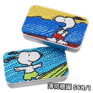 Snoopy薄荷糖罐
