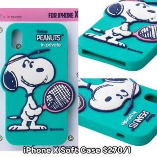 Snoopy iphone X case