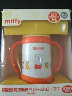 Thermos Miffy Sippy Cup 250ml