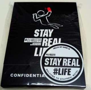 五月天阿信 Stayreal life 在場証明便條紙