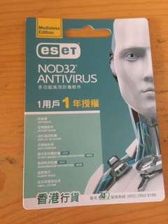Eset nod32 防毒軟件 序號版 一人一年授權