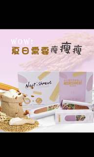 🚚 AUTHENTIC wowo nourishment biscuit
