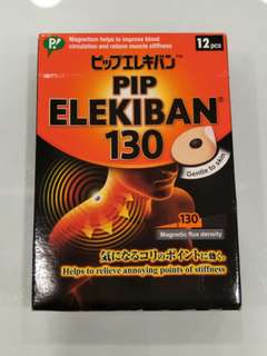 Elekiban (ori $22.70)