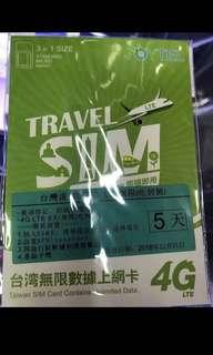 台灣遠傳5日無限上網卡