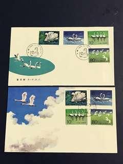 China Stamp- 1983 T83 A/B FDC