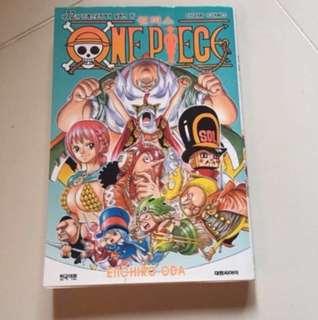 One Piece Manga Korean Languange
