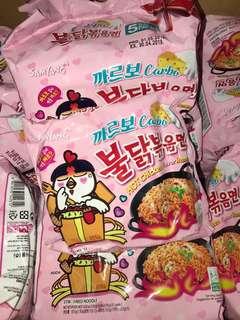 READY STOCK Samyang Carbonara Halal Pink Mie Instant Noodle Samyang Carbonara Carbo Cheese