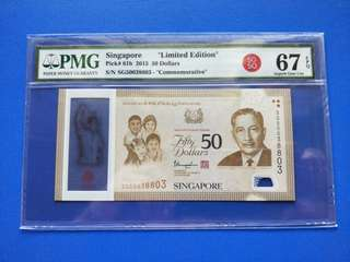 Singapore 50 commemorative banknote Fancy number SG50038803