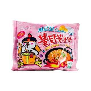[ READY STOCK ] Samyang Carbo / Samyang Carbonara HALAL Pink Instant Noodle Mie Samyang