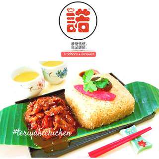 🚚 New-Gen Lo Mai Gai - Delicious, Healthy, Made-to-Order Fresh Meal/Snack for the Whole Family