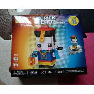 Loz Mini Block Brick Headz 165 PCS 小彊屍  1458