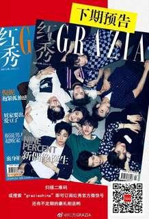 Nine Percent 红秀grazie 2018年六月C总第360期 Magazine