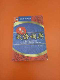 A dictionary of common Chinese idioms