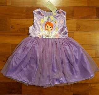 Mardi Amber dress