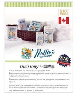 📣📣加拿大 Nellie's 洗衣系列📣📣