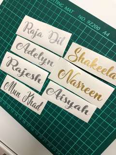 Customised name decal suitable for mugs/laptop/waterbottles etc