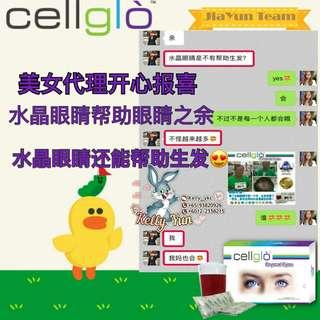 Cellglo crystal eye