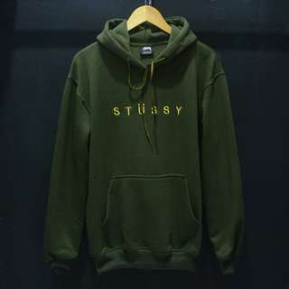 Hoodie Stussy Army Olive Green With Border Logo