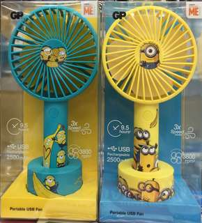 minion GP USB 風扇