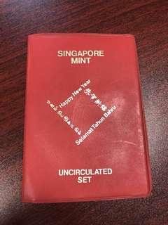 Singapore 1972 coin set