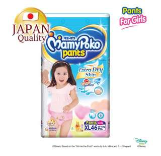 MamyPoko XL pull up pants, diapers