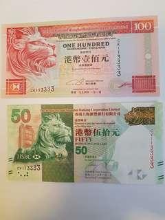 兩張同號鈔票