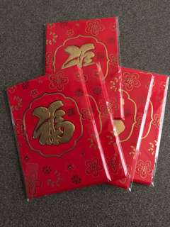 Brand New Red Packet (Huat Ah)