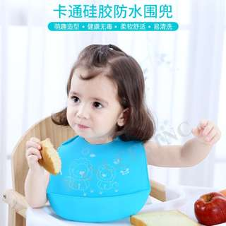 Cartoon Soft Silicone Water Proof Baby Bib