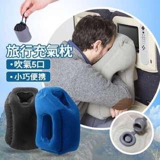 吹氣枕 Inflated Travel Pillow