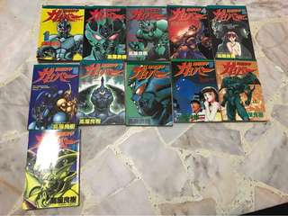 Guyver comics/Manga