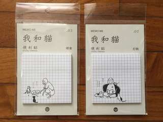 (Instock) My Pet and I Sticky Notes/ Post-its