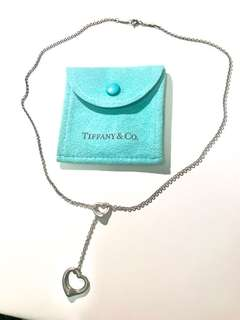 Authentic Tiffany 925 necklace